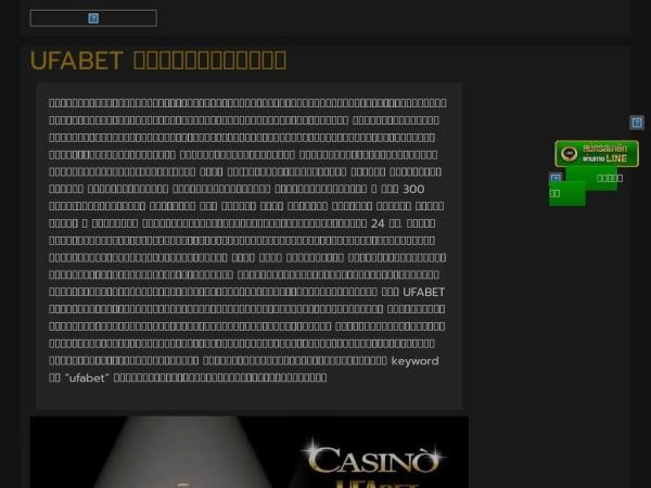 weedbler.com
